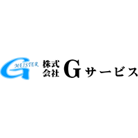 【未経験者歓迎】鉄骨造解体工事スタッフ募集中!
